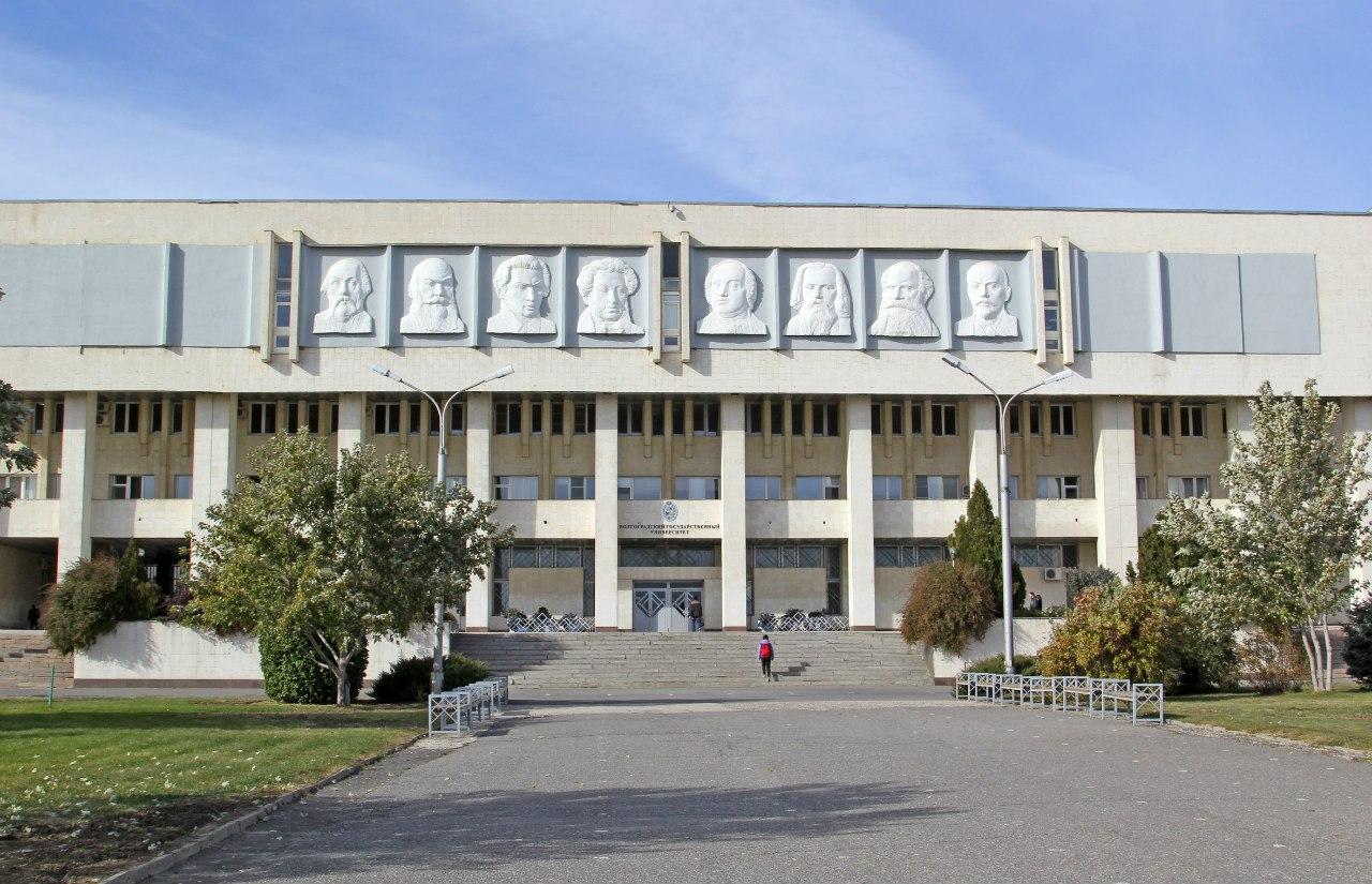 Институт истории, международных отношений и социальных технологий