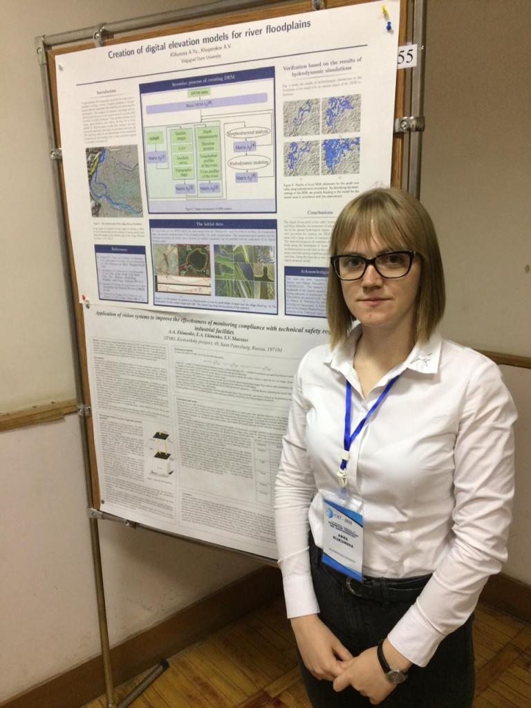 Представители ВолГУ приняли участие в V Международной конференции