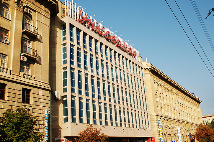 The Central Department Store Building