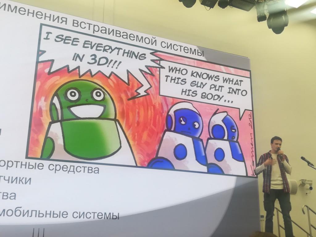 ВузПромФест-2018