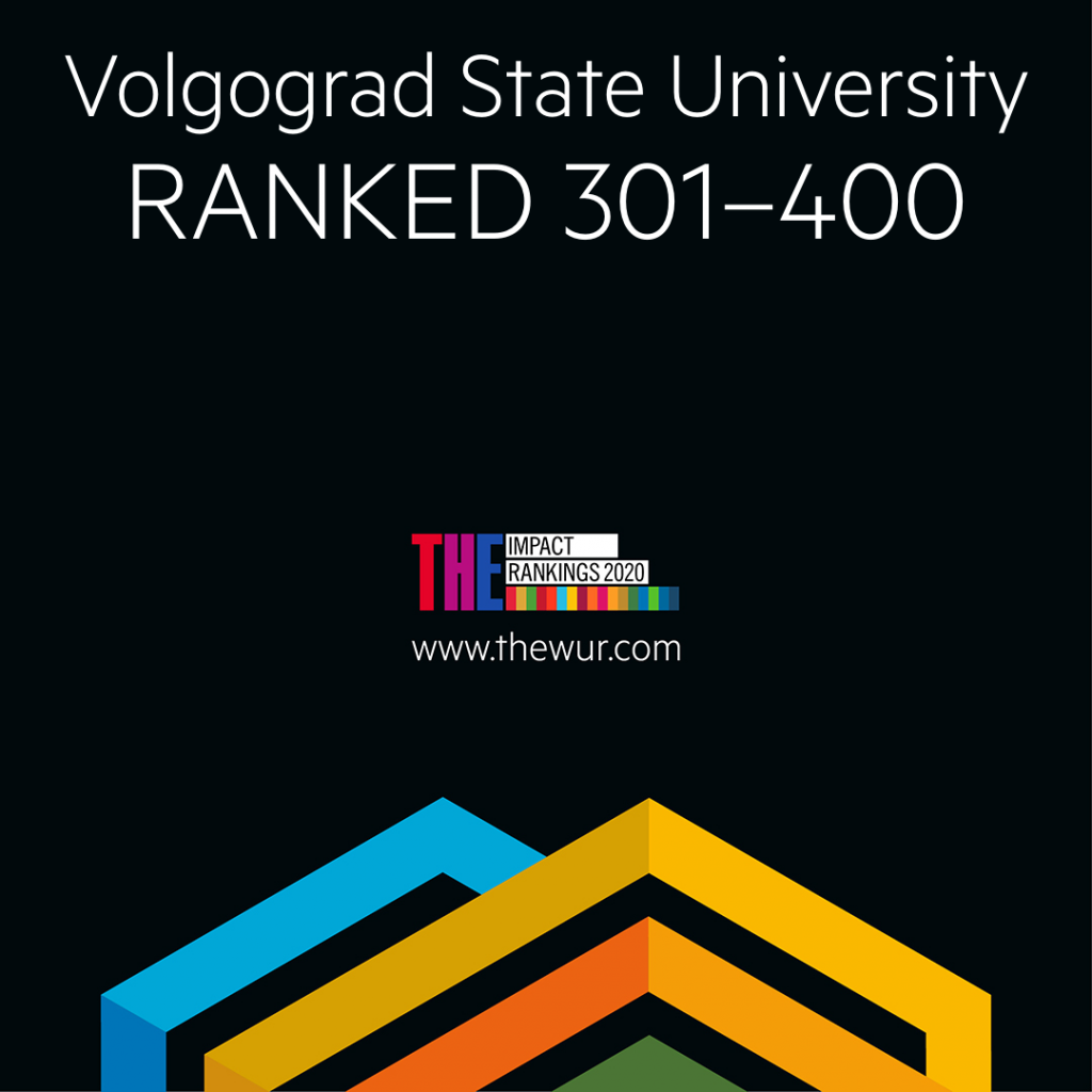 22.04THE University Impact Rankings 2020.png