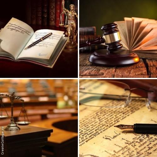 Тема «юриспруденция» – Новости – Факультет права – Национальный ... | 500x500
