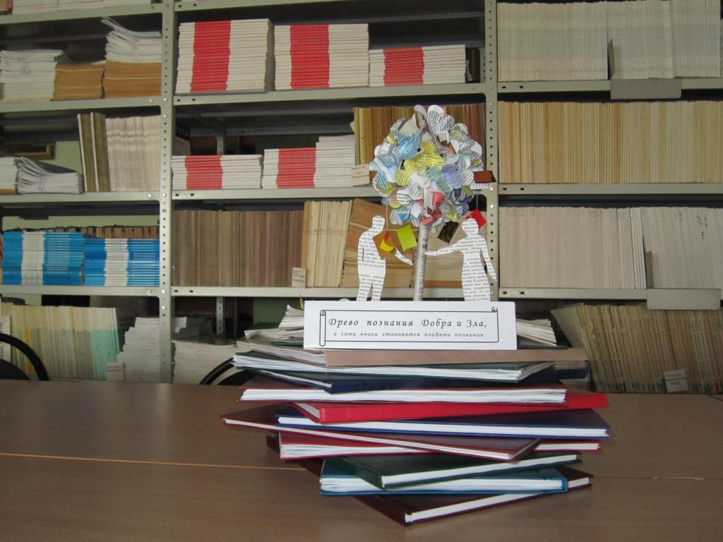 картинки инсталляций ко дню библиотек картофель надо